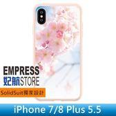 【妃航】犀牛盾 SolidSuit 獨家/設計款 iPhone 7/8 Plus 5.5 春日櫻花 手機殼 不可退換貨