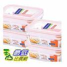 [COSCO代購 如果售完謹致歉意] Glasslock 微烤兩用保鮮盒8件組 970毫升 長方形 _W108102