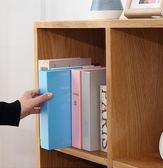 存錢罐-書本保險箱密碼盒子帶鎖紙幣儲錢罐小存錢罐兒童成人創意仿真收納