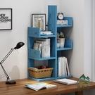 書架簡易家用整理架子桌面置物架多層收納小型書柜【步行者戶外生活館】