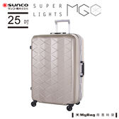 SUNCO 行李箱   C-FG419-25吋 香檳金 極輕鎂合金框架旅行箱  皇冠製造 MyBag得意時袋