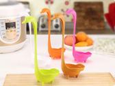 【天鵝湯勺】直立天鵝造型湯勺 站立式湯匙 瀝水火鍋勺