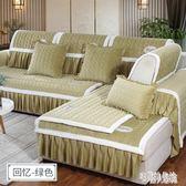 冬季沙發墊毛絨全包萬能套布藝沙發套沙發罩全蓋四季通用坐墊家用 DJ3689【宅男時代城】