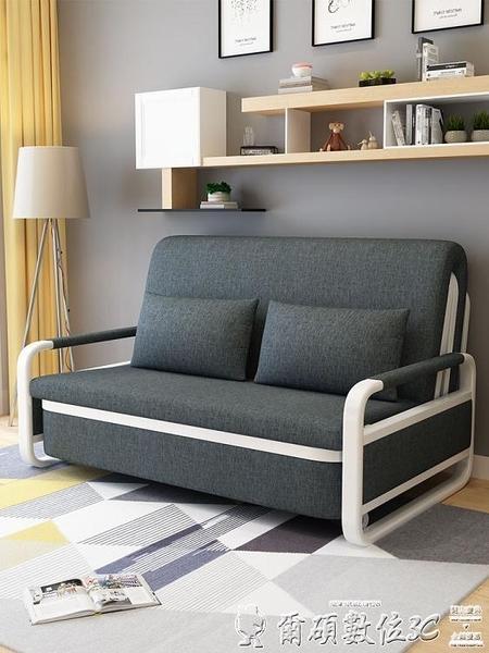 折疊沙發 可折疊沙發床兩用實木雙人1.5米單人1.2米客廳小戶型多功能伸縮床 爾碩