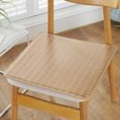 坐垫定做夏季天藤席冰絲椅子墊加厚防滑餐椅墊學生辦公室汽車座墊涼墊可卡衣櫃