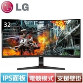 LG 34型 21:9 UltraWide 專業電競顯示螢幕 34GL750-B