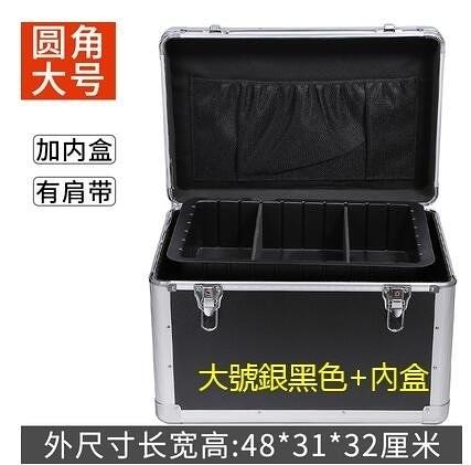百寶箱收納盒木箱子帶鎖儲物箱車載多功能家用塑料儲蓄箱大號