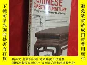 二手書博民逛書店Chinese罕見Domestic Furniture in Photographs and Measured D
