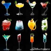 紅酒杯雞尾酒杯創意個性香檳高腳杯馬天尼杯吸血鬼酒吧杯子網紅酒杯套裝【快速出貨】
