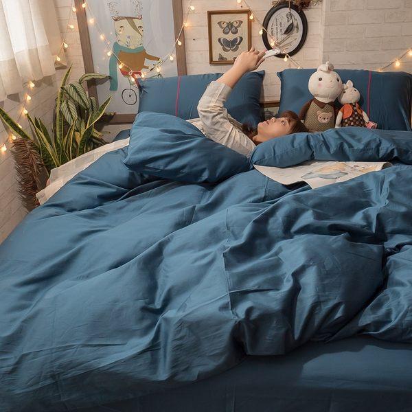 Life素色系列-蔚藍  枕套乙個  100%精梳棉(60支) 台灣製 棉床本舖