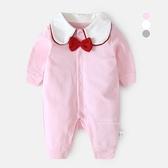 寬版娃娃領結長袖包屁衣 嬰兒服 連身裝 哈衣 兔裝