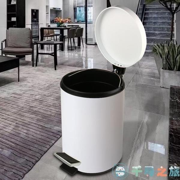 垃圾桶腳踏式家用衛生間廚房客廳腳踩帶蓋【千尋之旅】