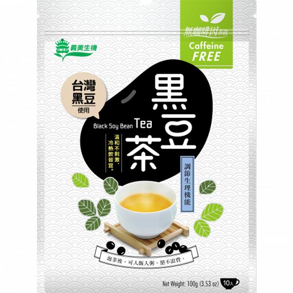 義美生機台灣黑豆茶10g*10入/包