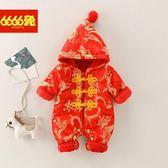 嬰兒冬裝拜年服女寶寶連體衣新生兒外出抱衣中國風紅色滿月衣服男【韓國時尚週】