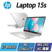 【HP 惠普】HP Laptop 15s-du0001TX TW 星空銀◢15.6吋窄邊框高CP值筆電 ◣