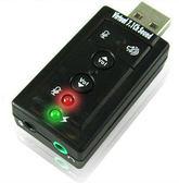 【限時3期零利率】全新 USB 7.1聲道 高階外接式音效卡(黑)-高音質享受隨插即用!