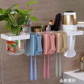 吸壁式牙刷架三口之家刷牙杯架子套裝免打孔壁掛牙具漱口杯置物架igo 金曼麗莎