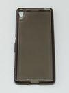 Sony Xperia XA(SM10)...