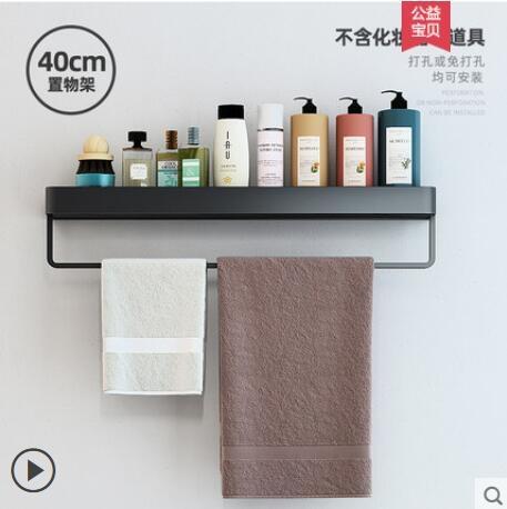 衛生間置物架浴室洗衣機免打孔洗手間廁所毛巾收納架子壁掛式牆上 NMS小明新品
