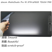 【Ezstick】Wacom MobileStudio Pro 16 DTH-W1620 專業繪圖平板電腦 觸控板保護貼