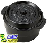 [106東京直購] 竹中 T-56446 黑 日本制 鑄鐵鍋造型微波便當盒 Lunch box coco pot (上段)230ml(下段)300ml