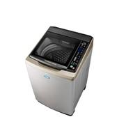 【SANLUX 三洋】15公斤 DD超音波變頻洗衣機SW-15DAGS