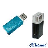 [富廉網]【KTNET】彩樣II 鋁合金 讀卡機 (KTCRO45IN1)