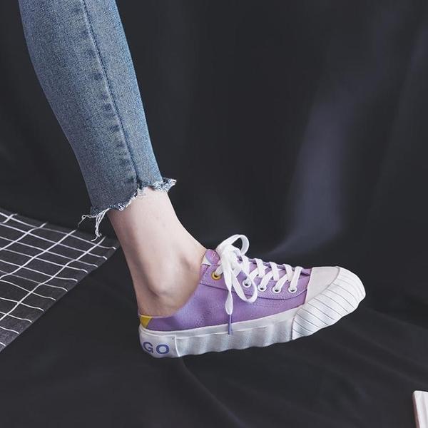 半拖小白鞋女鞋子夏學生韓版懶人鞋一腳蹬百搭無后跟帆布潮鞋 淇朵市集