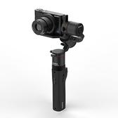 Pilotfly 派立飛 Traveler 旅行者 運動攝影機 智慧手機 相機用 三軸穩定器 公司貨 ( 取代 C45