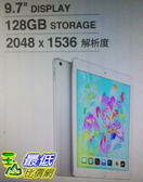 [COSCO代購]  W118394 iPad (第六代) Wi-Fi 128GB 銀 Silver (MR7K2TA/A)