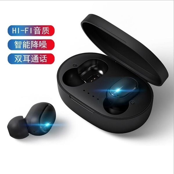 現貨速出 超值版 A6S雙耳 藍芽耳機 5.0藍芽耳機 無線耳機 交換禮物