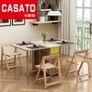 小戶型摺疊餐桌家用多功能簡易現代可伸縮北歐6人長方形吃飯桌子 夢幻小鎮