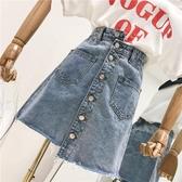 牛仔裙 夏2020新款韓版大碼高腰a字牛仔短裙女不規則包臀半身裙