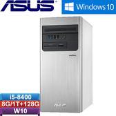 ASUS華碩 H-S640MB-I58400036T 桌上型電腦