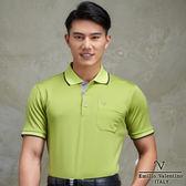 Emilio Valentino機能吸濕排汗休閒衫 綠