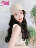 假髮帽女長髮帽子長捲髮漁夫帽子假髮一體女夏天時尚自然全頭套