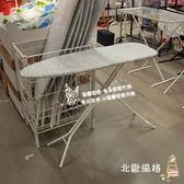 燙衣板  3.7溫馨宜家IKEA盧特爾燙衣板熨衣板衣服清潔整理用品可調節高度(七夕情人節)
