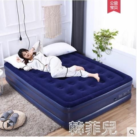 折疊床 舒士奇 充氣床雙人家用單人雙層床墊折疊旅行加厚戶外便攜氣墊床 MKS韓菲兒