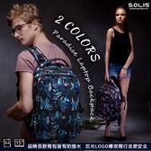 SOLIS [熱帶天堂鳥系列] Ultra+ 大尺寸基本款電腦後背包(熱帶藍)