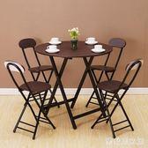 折疊桌餐桌家用小桌子簡約便攜式小戶型吃飯桌圓桌戶外擺攤桌 QG9630『樂愛居家館』