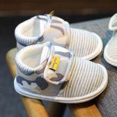 雙11鉅惠 嬰兒鞋春秋單鞋軟底寶寶布鞋男女3-6-9個月寶寶學步鞋透氣防滑鞋 森活雜貨