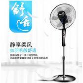 16寸落地式電風扇家用省電靜音客廳機械式帶遙控立式遙頭扇  color shopYYP220v