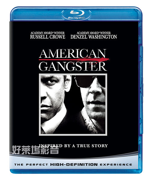 美國黑幫American Gangster   BD 藍光
