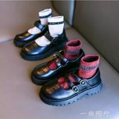 英倫學院風春秋季小學生黑色軟底百搭兒童鞋子公主鞋女童小皮鞋