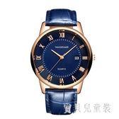 男士真皮手錶 帶石英表簡約個性時尚潮流男表防水學生腕表 BT1689『寶貝兒童裝』