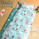 鴻宇HongYew 萌萌兔防蹣抗菌兒童兩用睡袋(藍) 台灣製造 可機洗
