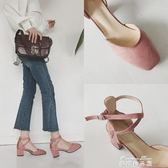 新款韓版方頭淺口一字扣單鞋女工作鞋絨面中空粗跟高跟鞋   麥琪精品屋