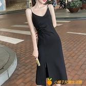性感V領吊帶連衣裙女長款新款顯瘦氣質打底裙內搭小黑裙【小橘子】