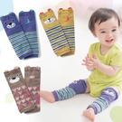 襪套 立體動物寶寶手襪套 多功能保暖護膝...