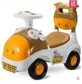 新款幼兒滑行扭扭車FA01453『時尚玩家』